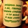 Кружко