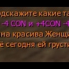 chat001