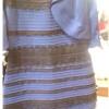 Какого цветла платье?