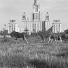 Москва начало 60-х