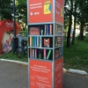 Мобильные библиотеки