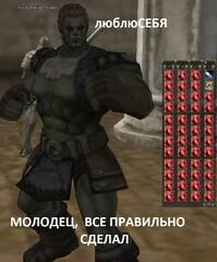 Так я вижу игру этого чела ))) ЫЫ
