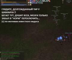 Ни дня без креатива о батхертящем тире ))))))))))