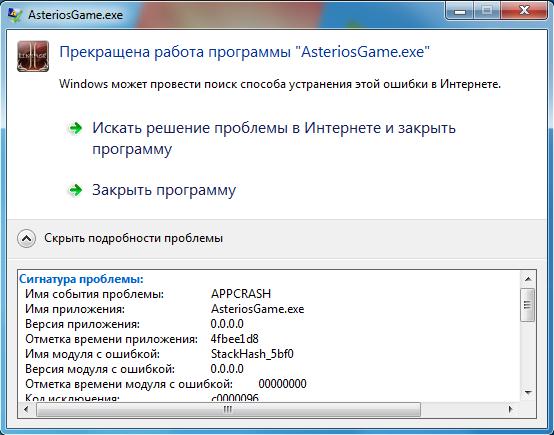Безымянный66.png