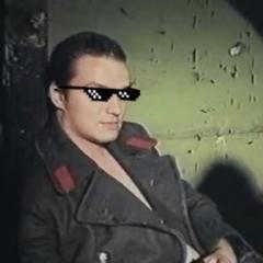 АнальныйБарон