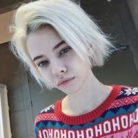 Naomii