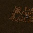 Для Радио Астериос