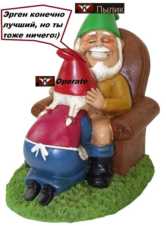 5a54ead98c040_view-cute-garden-gnomes-amazing-home-design-modern-at-cute-garden-gnomes-home-improvement(1).jpg.adc718713addc88a2a9779825e9f276f.jpg