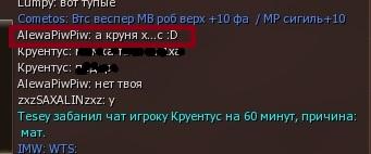 слепой_тесей.jpg