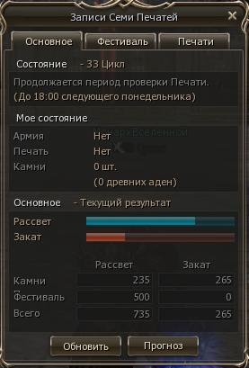 АХУЕТЬ!.png