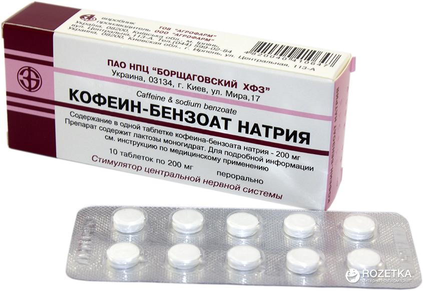 kofein_benzoat_natrija_tabletki_200_mg_n10_images_1789413943.jpg