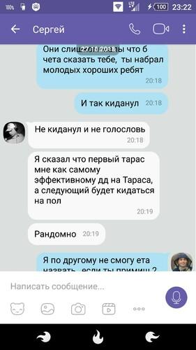 Screenshot_2018-10-31-23-22-27.jpg