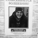zloidomovoy