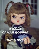 Кн0п0сьКа