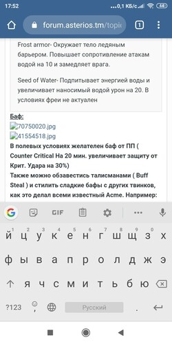 Screenshot_2019-11-05-17-52-17-385_com.android.chrome.jpg