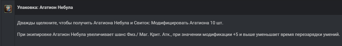 хх.PNG