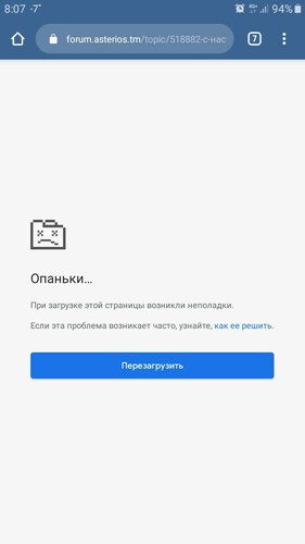 Screenshot_20191227-080745_Chrome.jpg