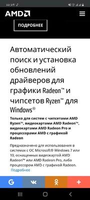Screenshot_20201122-222953_Chrome.jpg