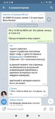 Screenshot_2021-02-05-15-18-49-133_org.telegram.messenger.jpg