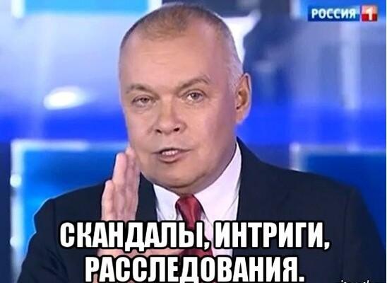 kiselyov-2014_98100590_orig_.jpg