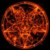 Антихристъ