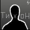 TuxoН
